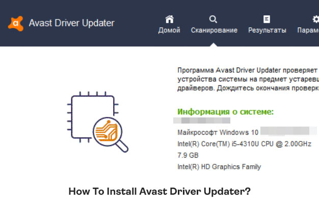 How To Install Avast Driver Updater